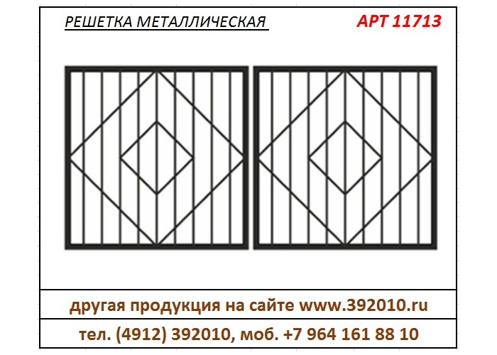 Решетки на окна в рязани